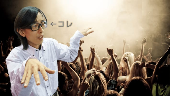 Shinnojiが身に着けているセンスの悪いメガネの謎