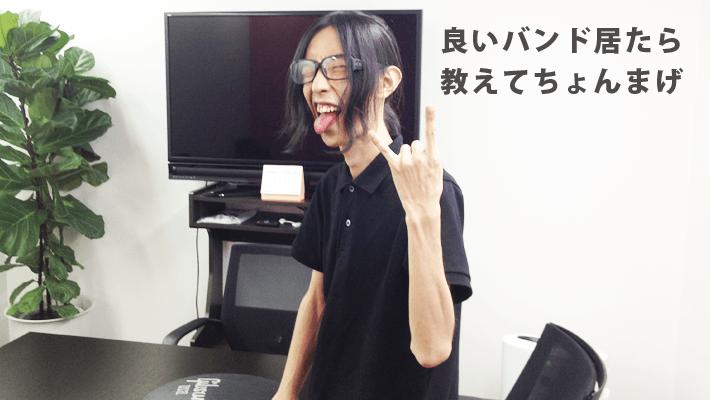 それでも湘南乃風とAquaTimesとFLOW、お前らは一刻も早く解散しろ。HAGEEEE!by Shinnoji