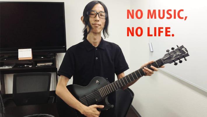 音楽の無い人生を送るくらいなら死んだ方がましである by Shinnoji.