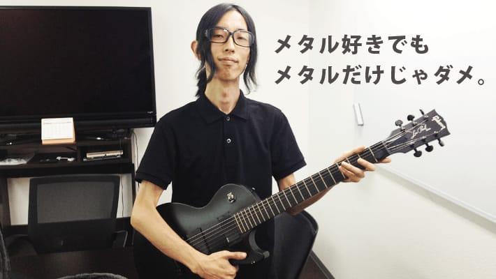 でもメタルが一番良いと思うけどねwwwww by Shinnoji