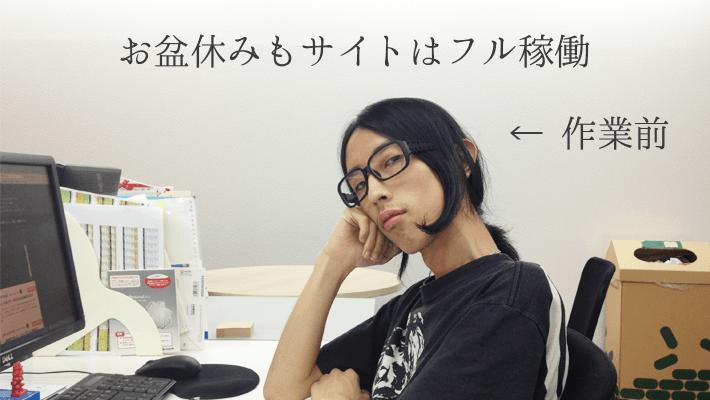 全部1人で恋愛コラム書いたわ、死ぬで。by Shinnoji