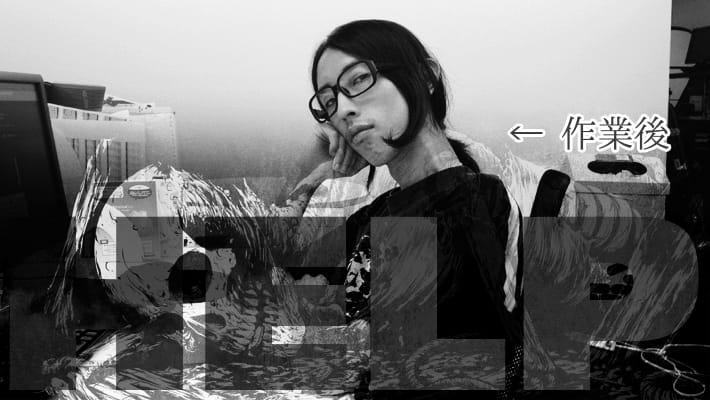 私のアイデンティティもアポカリプスする。by Shinnoji