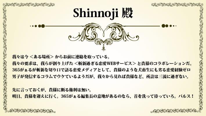 バルスでだいたい誰か分かるキミは立派な365がぁるずだ。by Shinnoji