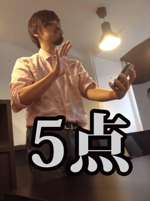 TOMO先輩の奥義「5点」。by Shinnoji