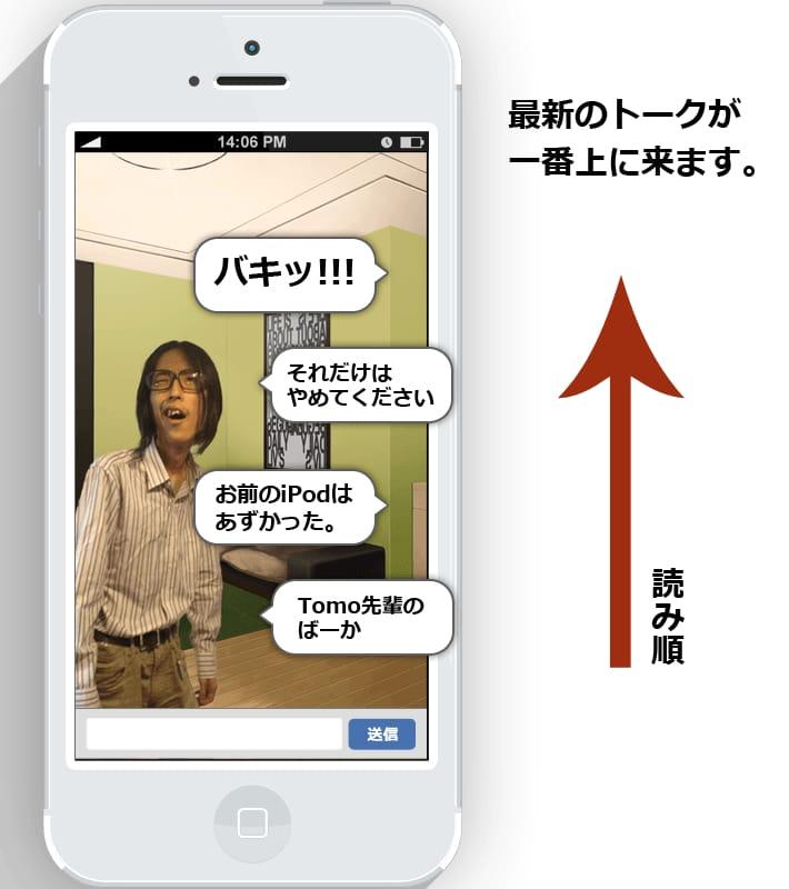 そんなに話したいなら直接ShinnojiにDM飛ばしなさい。by Shinnoji @shinnoji365