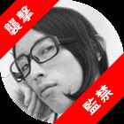 編集長Shinnojiが拉致られて、恋愛シミュレーションゲームに売られた話
