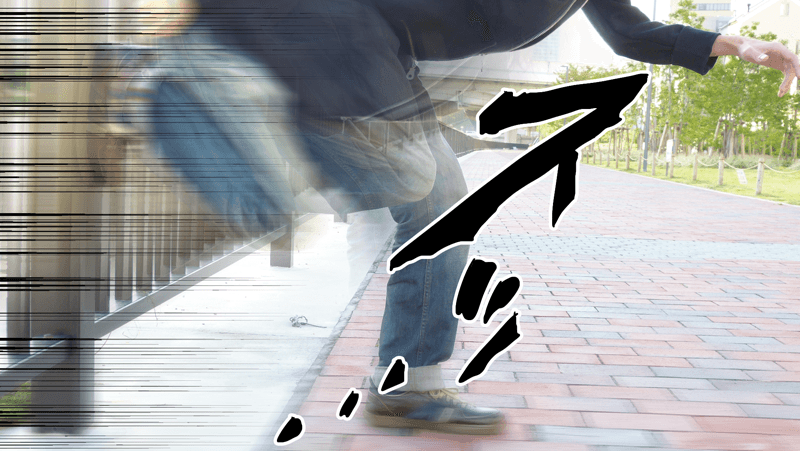 漫画版KUROZUKAで長谷川さんが使うやつです。by Shinnoji