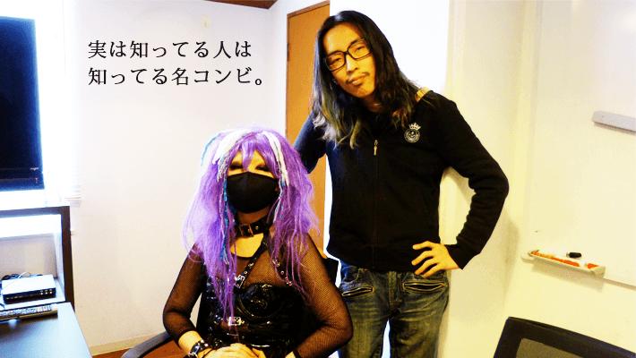 だいたいShinnojiが心許せる女性自体が少ないんですから by Shinnoji