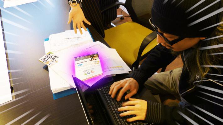 ぺとらが来てから全部が紫に見えるんだ……。by Shinnoji