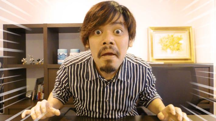 そろそろこの顔以外も覚えてもらわないと、ねぇ?by Shinnoji