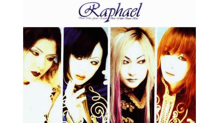 さくら / Raphael