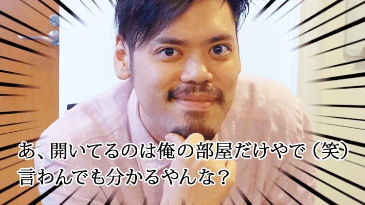 行きたい人だけ行って下さい。責任は取りません。by Shinnoji / ぺとら