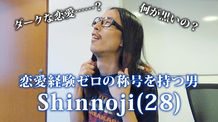 悩んだ時の邪馬台国のポーズ by Shinnoji