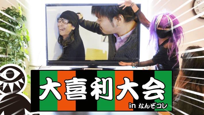 宇宙人のくせに地級文化のチョイスが渋い by Shinnoji