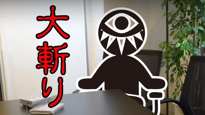 笑えない宇宙人ジョークなのかもしれない by Shinnoji