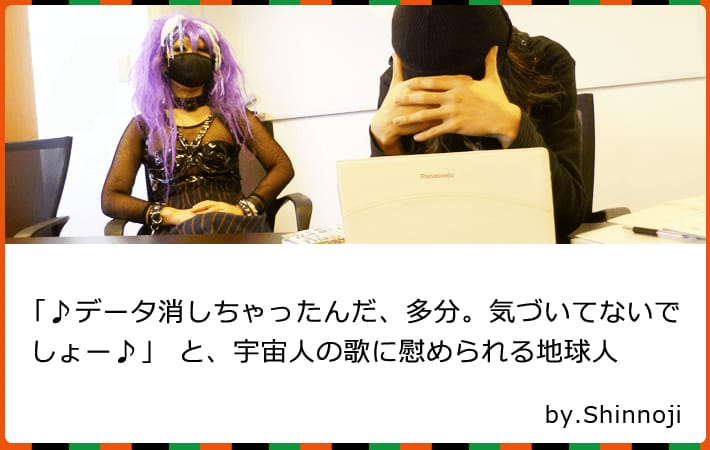 Shinnojiの大喜利画像 その3