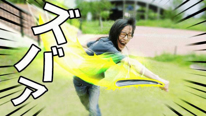 ここまでやるメディアなかなかないよ by Shinnoji