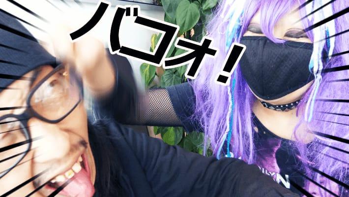 皆さん、これが嬉しさのあまり好戦的になる宇宙人です by Shinnoji