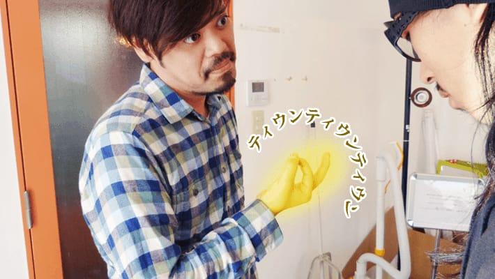 そんな顔して言われましても…… by Shinnoji