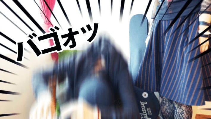 一応僕は上司なんですけど by Shinnoji