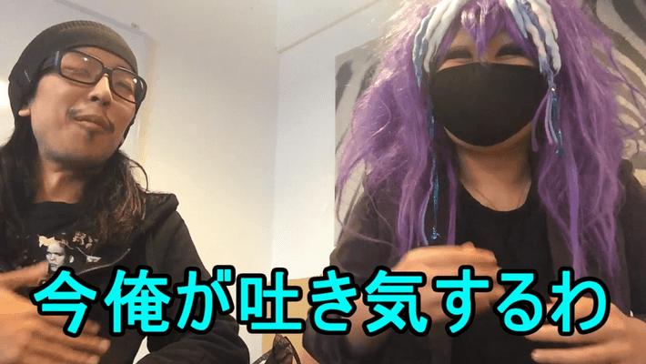 第二十九回目 ~暗黒のジングル・ベル~