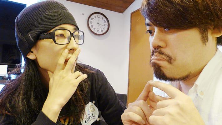 同棲という文化は今度Shinnojiに教えてもらうぞよ! by ぺとら