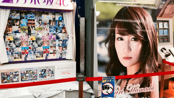 実際に撮った写真がこちら by Shinnoji