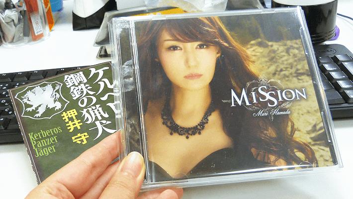 再び降臨する歌姫 by Shinnoji