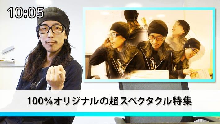 ぺとらはよく誤字脱字する by Shinnoji