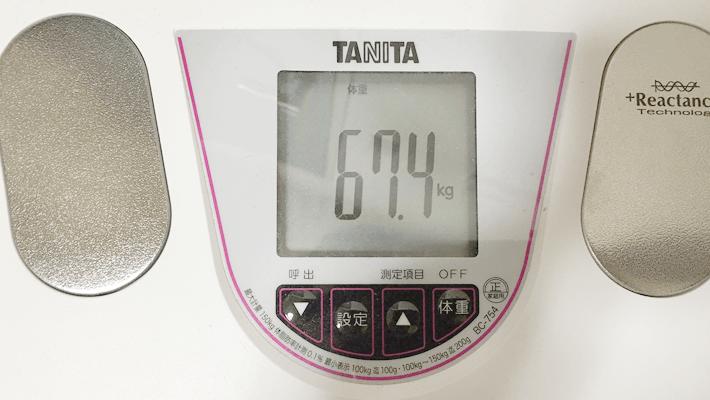 2016年6月8日の体重