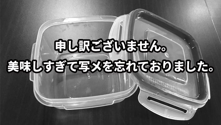 2016年6月8日の昼食