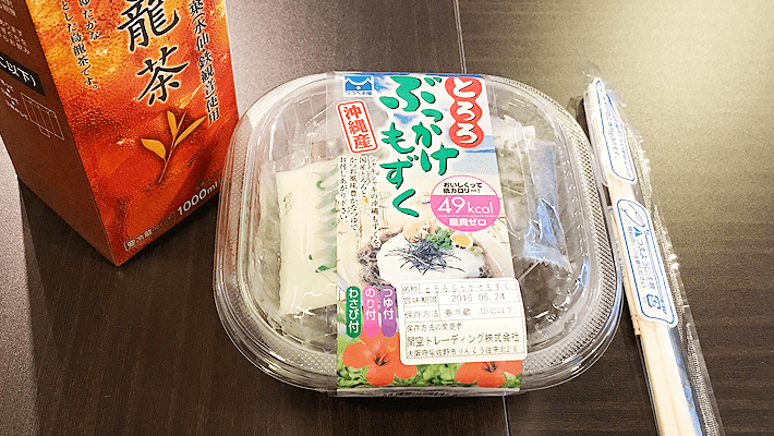 2016年6月16日の昼食
