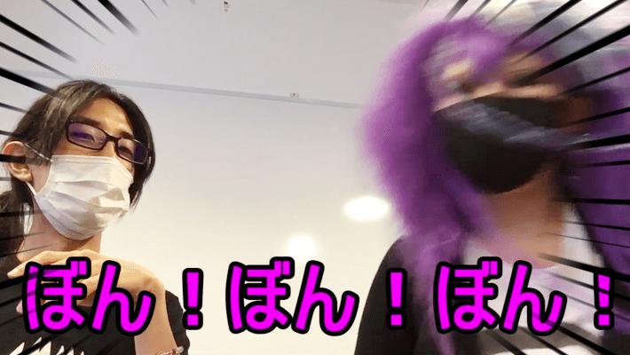 舞い踊れ紫よ 空高く燃えて
