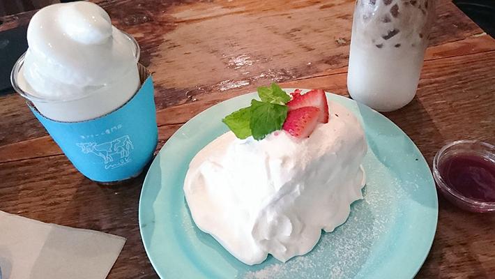 日本初の生クリーム専門店「MILK」で究極の「ミルキークリーム」を味わってきた