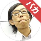 エイプリルフールおバカ企画 : 365がぁる編集長Shinnojiが独断と偏見で選ぶ「恋愛ヘヴィメタル 名曲20選」