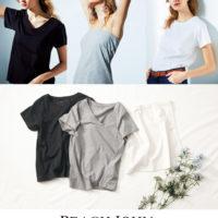 PEACH JOHNが夏の汗、シミ、色あせに強い「Dont't care」Tシャツを販売!