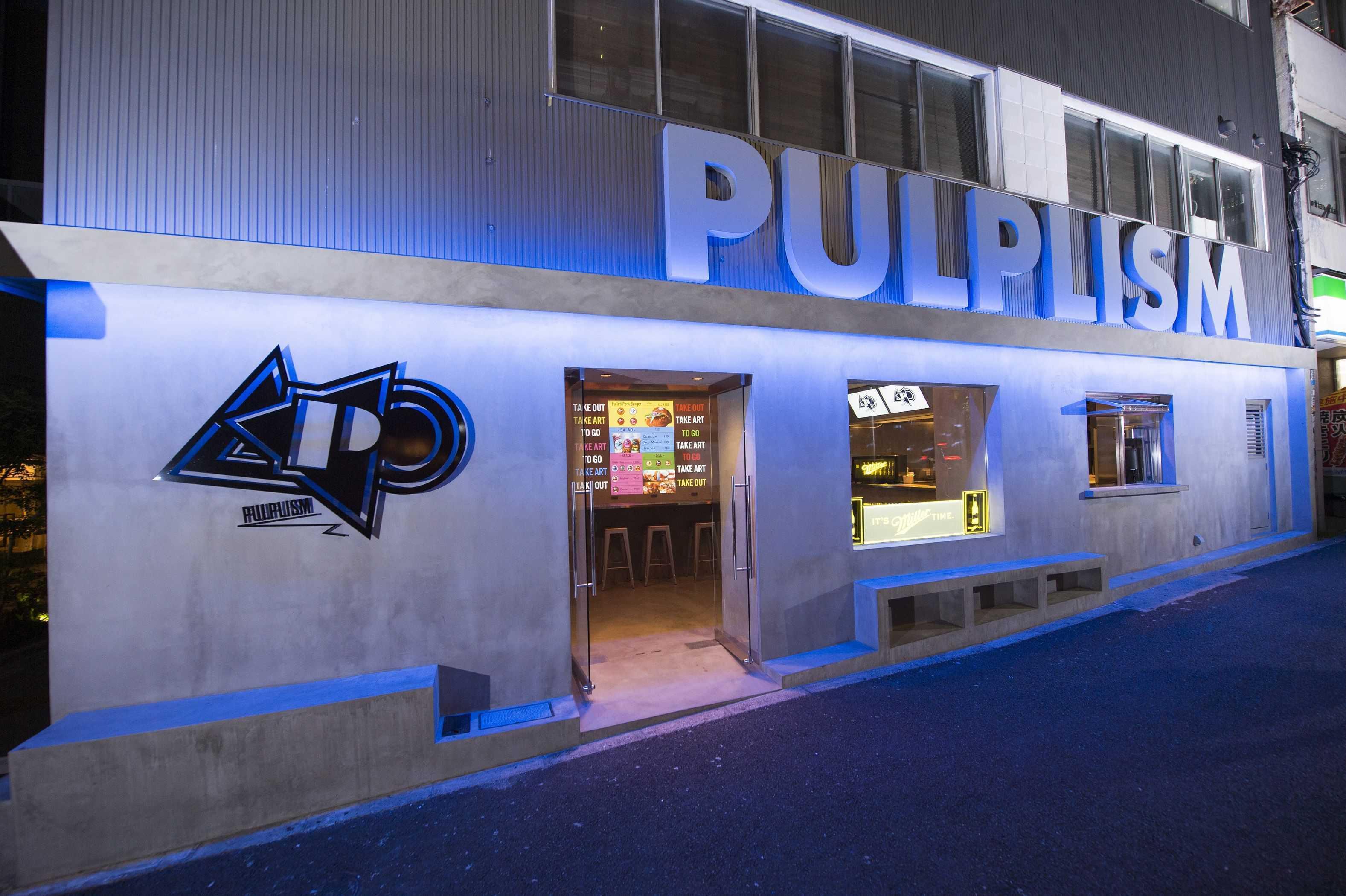 PULPLISM/夜外観