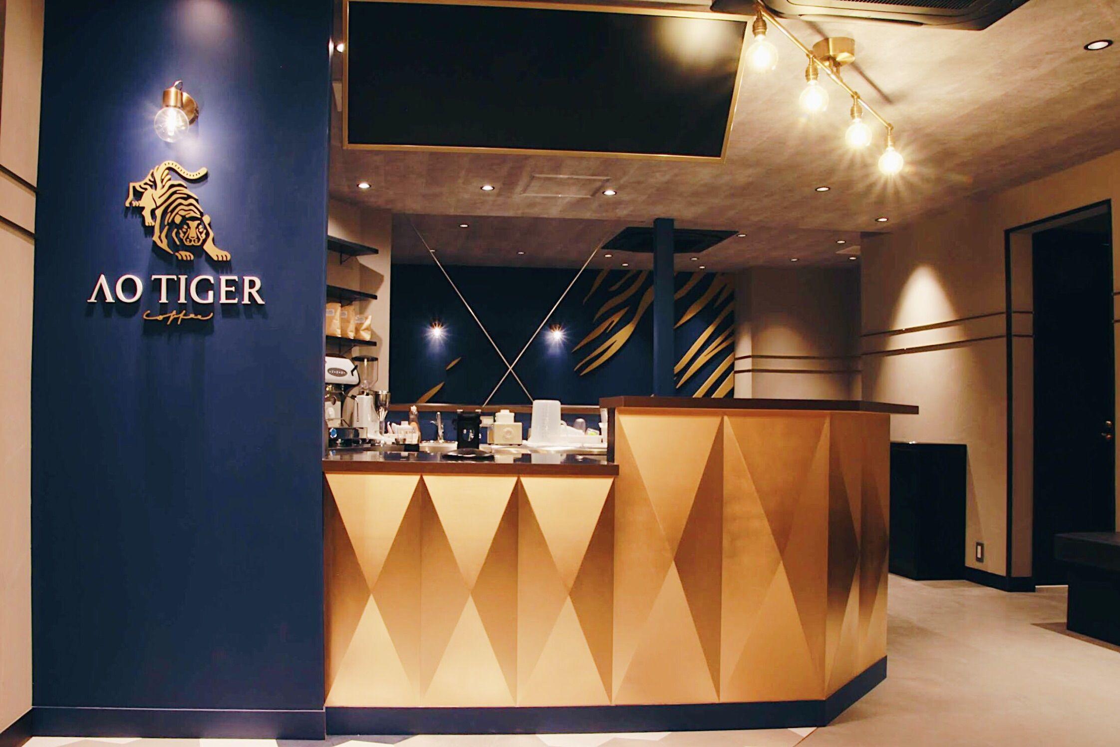 AOTIGER Coffee/店内カウンター