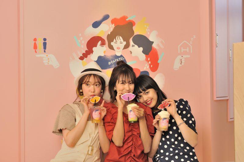 フォトジェニックな空間/CAFETEL 京都三条 for Ladies