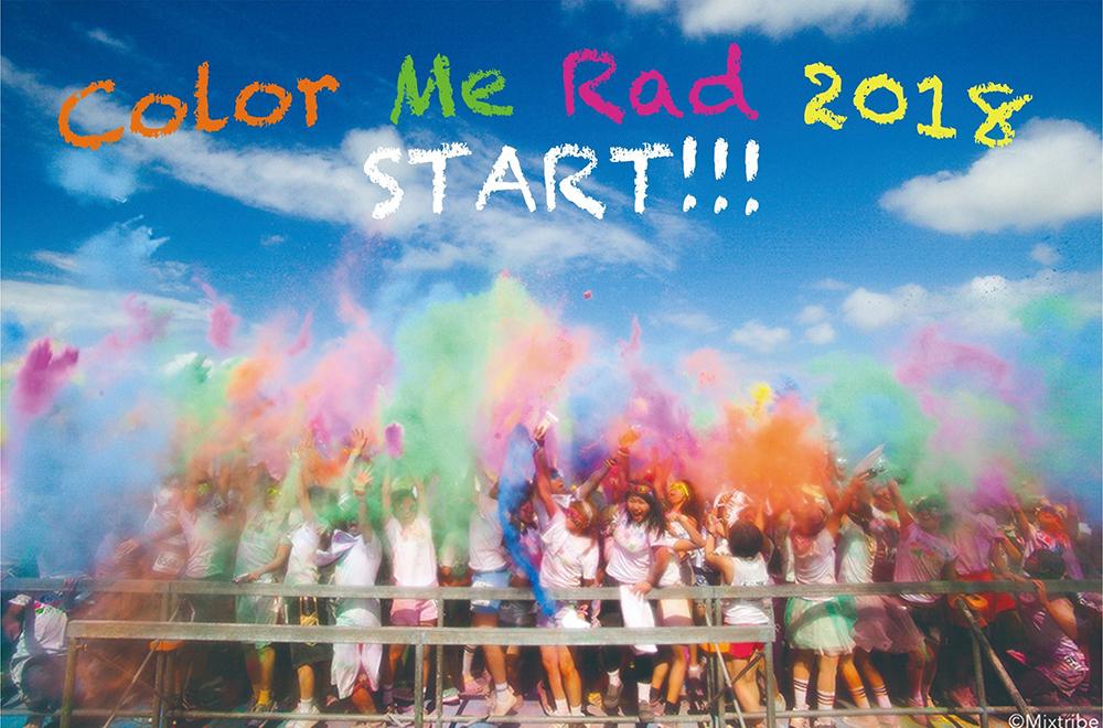 今年の「Color Me Rad」は女性用かみそりのVenusとコラボキャンペーン実施!