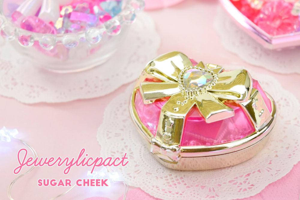 新ブランド「Jewerylic mirror」、大人のための魔法のアイテムを商品化!
