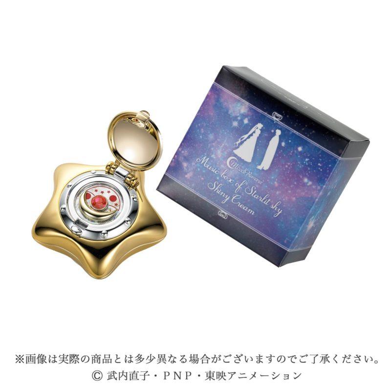 ミラクルロマンス 星空のオルゴール シャイニークリーム/ゴールドver.