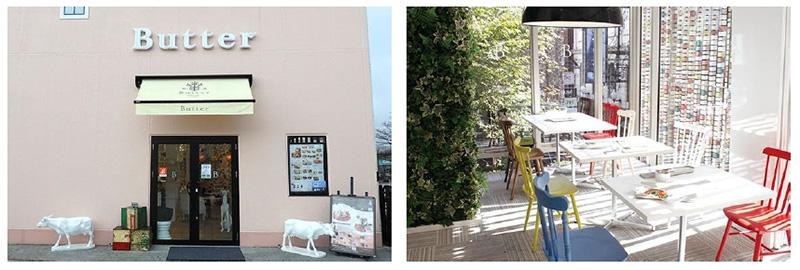 三井アウトレットパーク多摩南大沢店/茶屋町