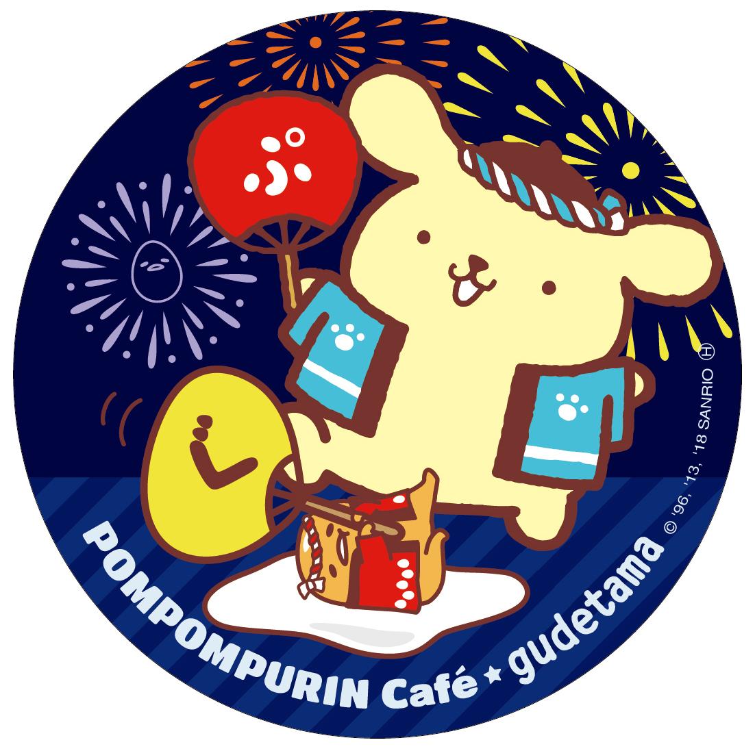 コースター/ポムポムプリンカフェ