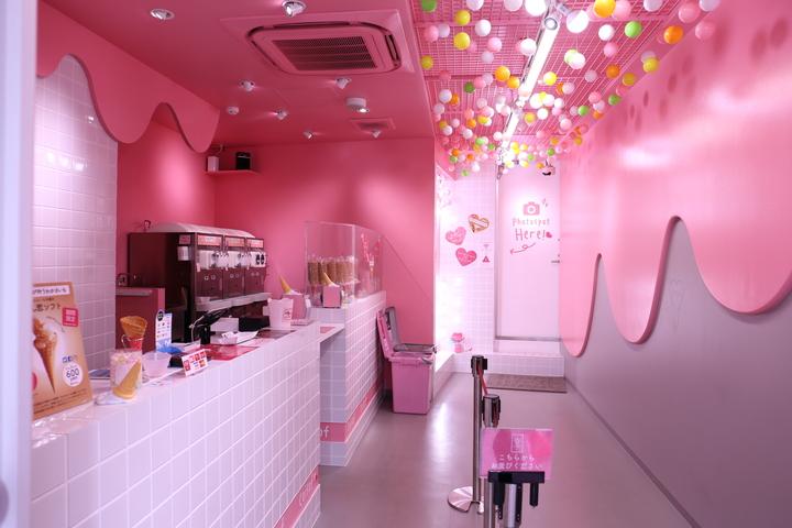 ソフトクリーム専門店『coisof』