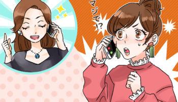 【365がぁる企画】ガチ体験レポート!電話占いカリスの星乃叶(ほのか)先生 編